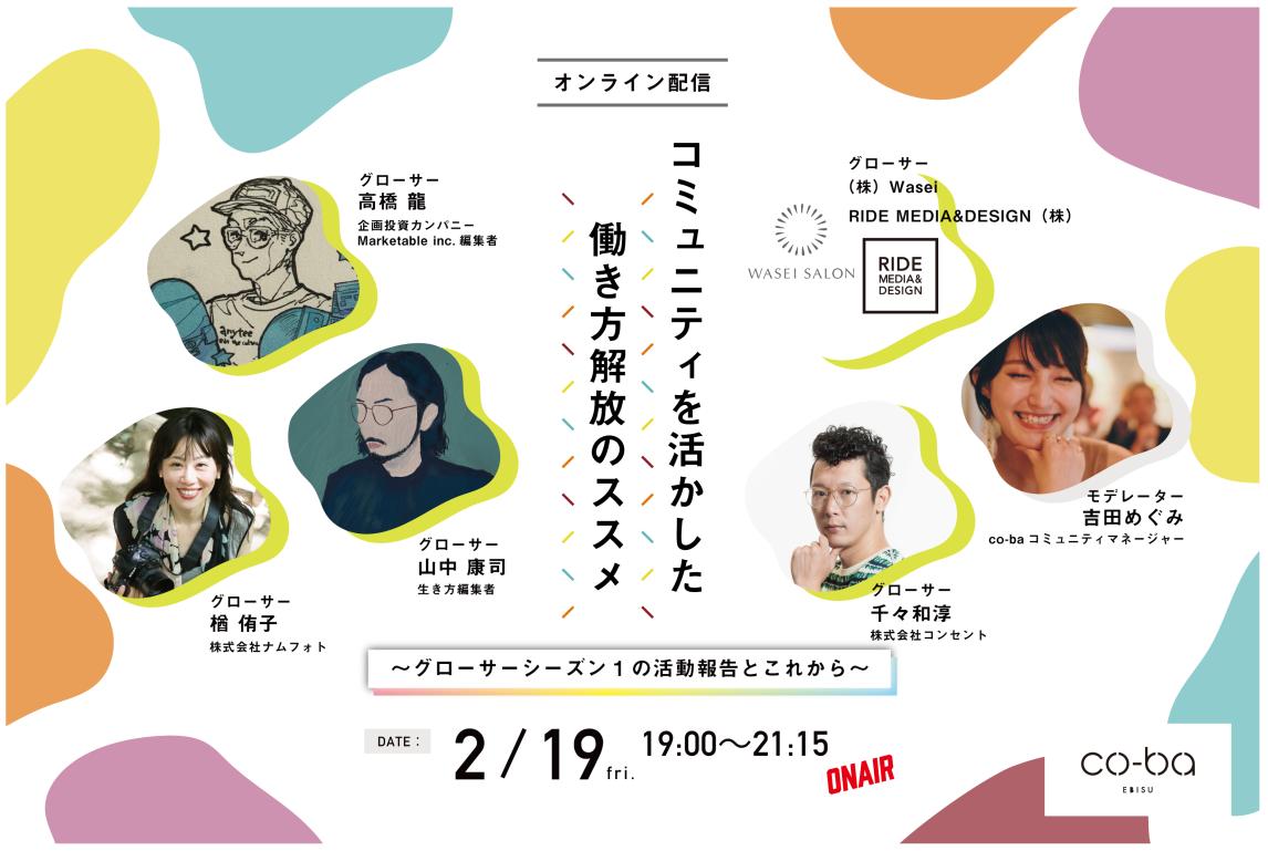 周年イベントページ アートボード 1-01
