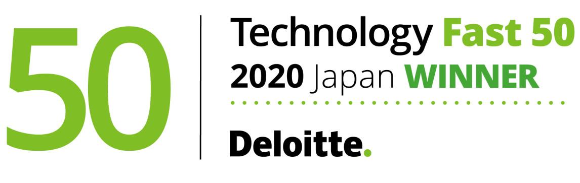 2020 Fast50 Japan WhiteBG DeloitteLogo WINNER (1) (1) (1)