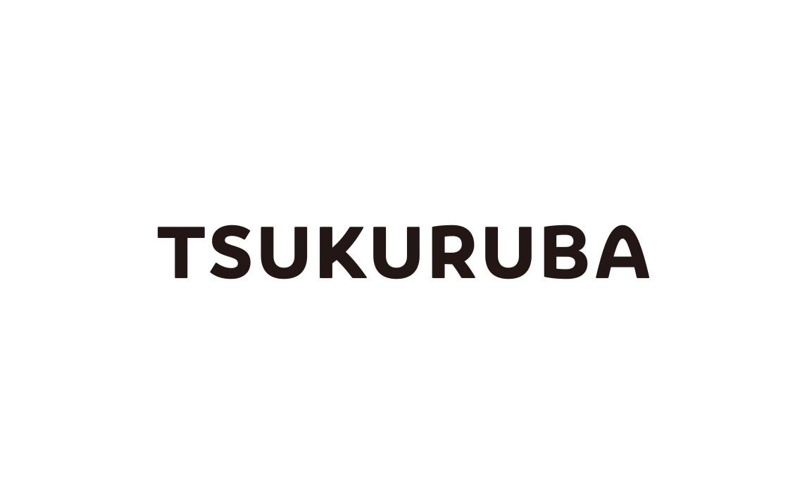 tkrb logo page-0001