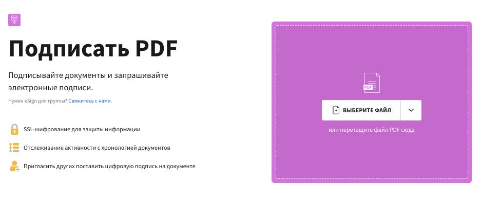 2021-05-17 podpisat-pdf
