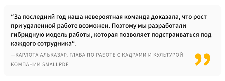 Russian quote-yellow
