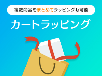 cart giftwrapping logo