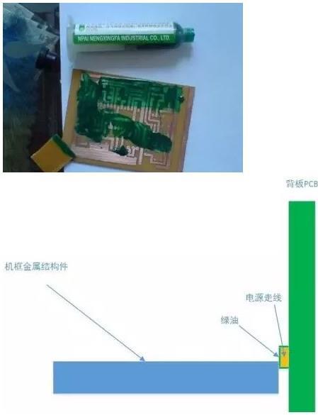 004huawei20160214