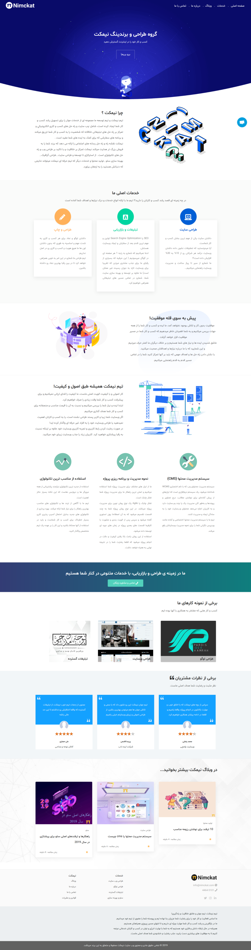 Nimckat Agency Website