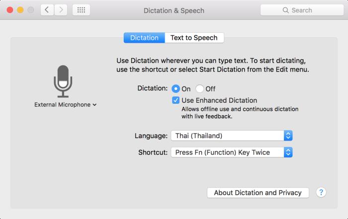 Apple Dictation