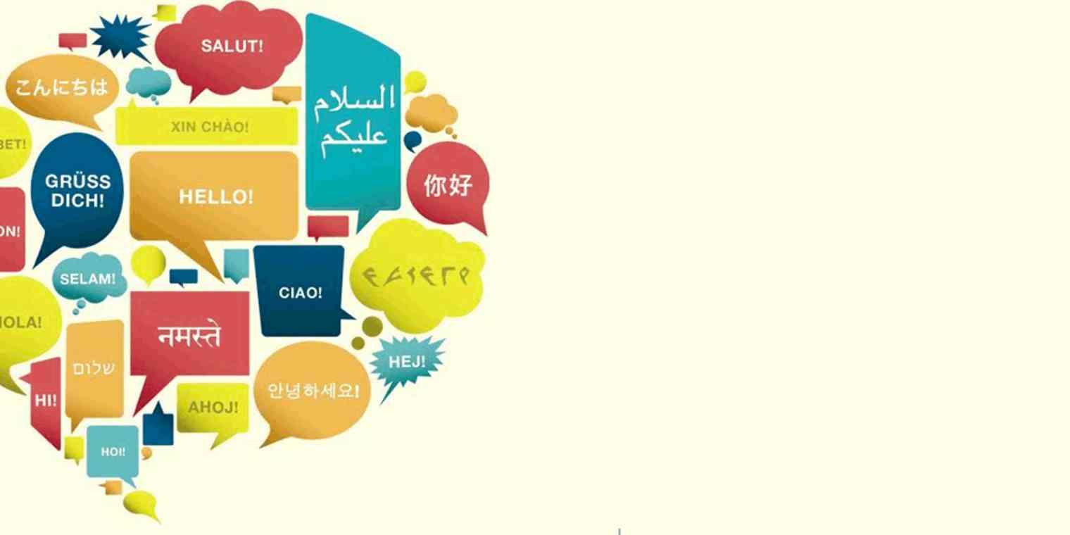 memorize-new-language primary img