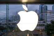 A large Apple Inc. logo.