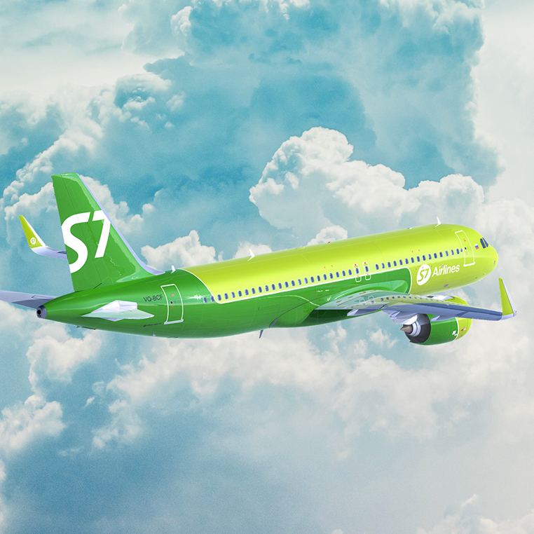 Destaque da S7 Airlines
