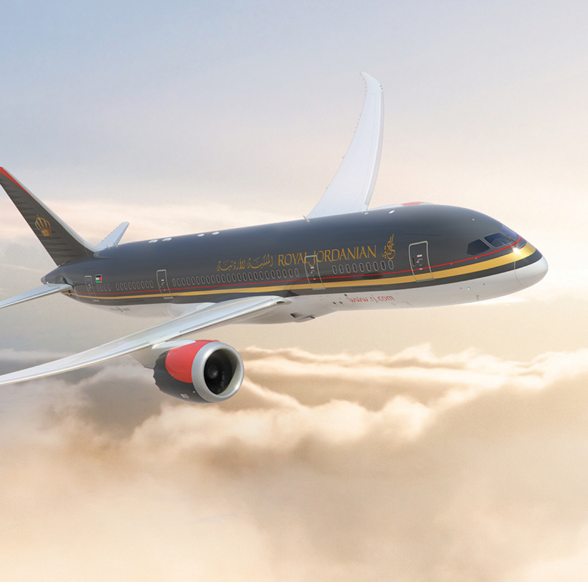 Destaque da Royal Jordanian