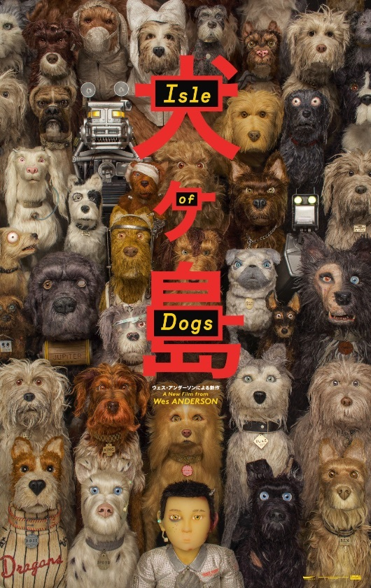 Isle of Dogs Movie Cover