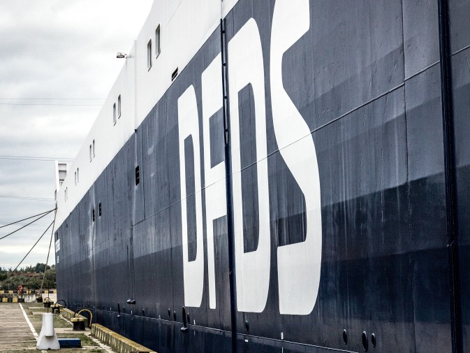 Large letters of DFDS on the side of a ship