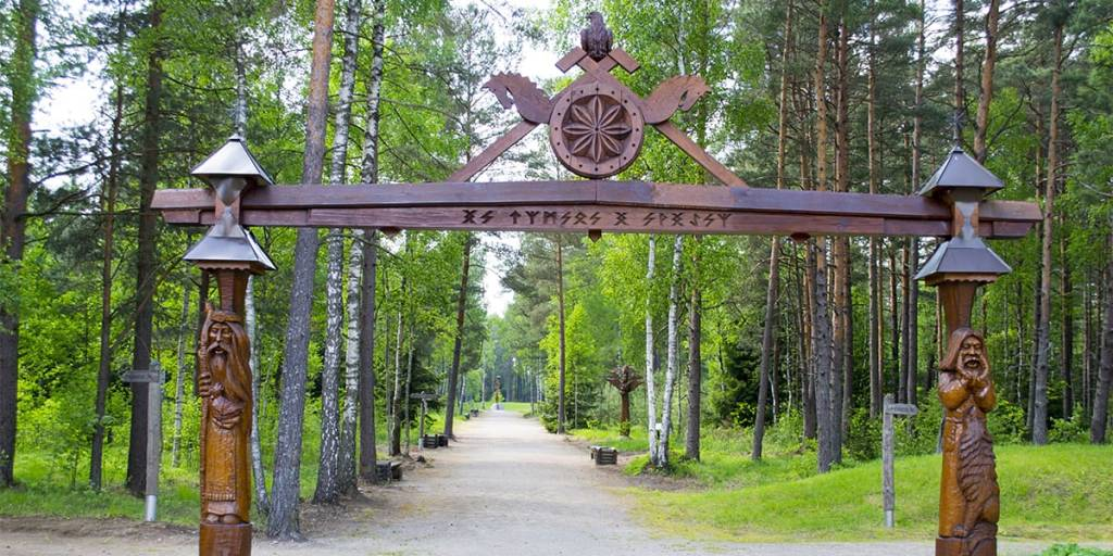 Park in Lithuania