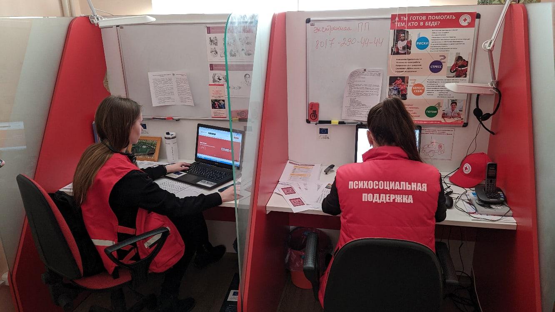 La Croix-Rouge du Bélarus a mis sur pied une permanence téléphonique pour les personnes âgées. © Croix-Rouge du Bélarus