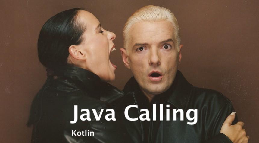 Java Calling