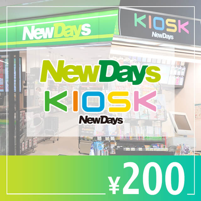 newdays200