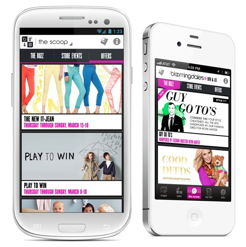 Bloomingdale's Phone App Screens