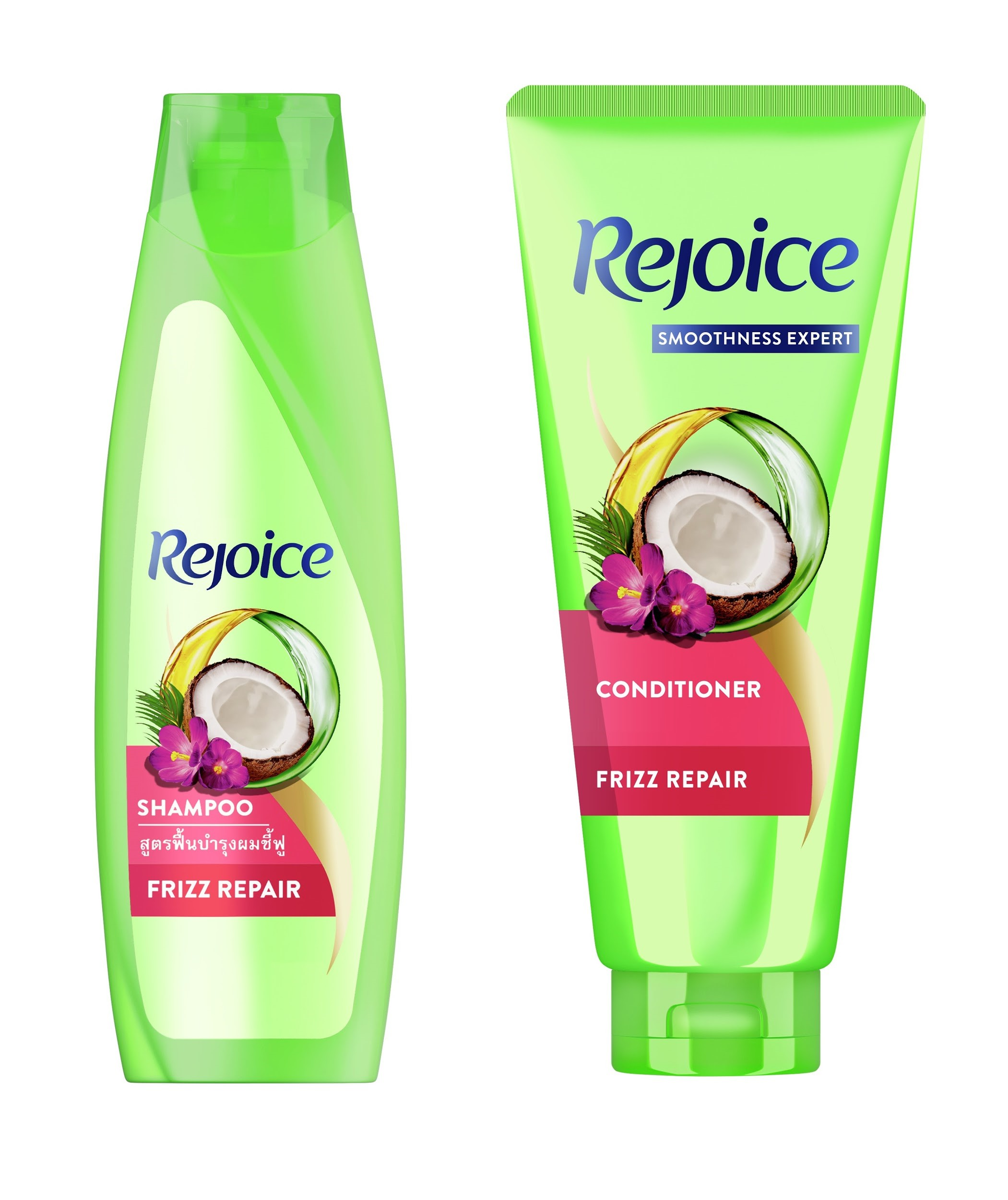Rejoice Frizz Repair shampoo and conditioner