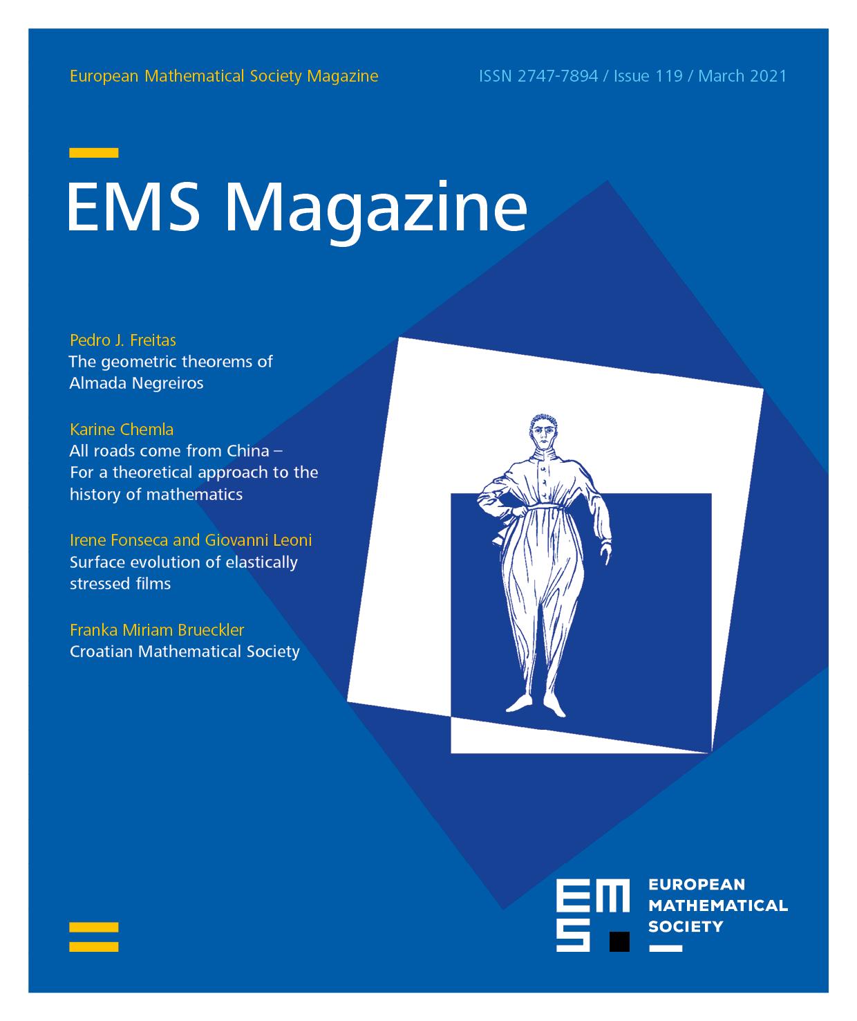 EMS Magazine Cover