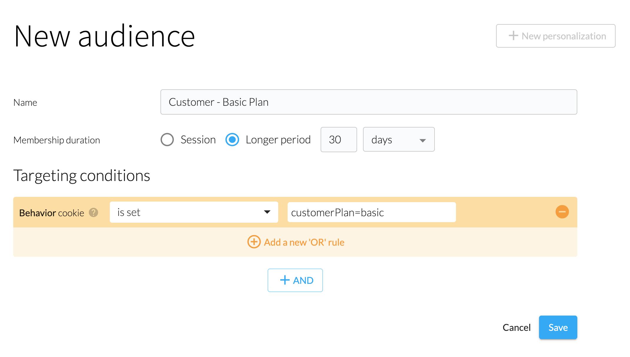 audience-cookie-customerplan