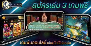 Banner free to play 3 casino game