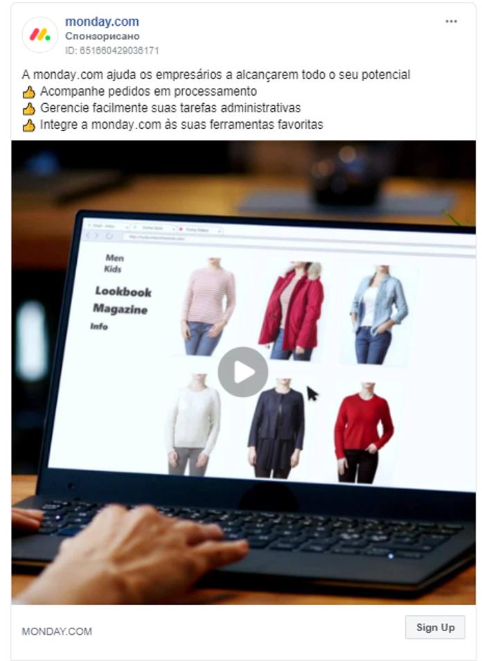 monday.com Facebook Ad 5