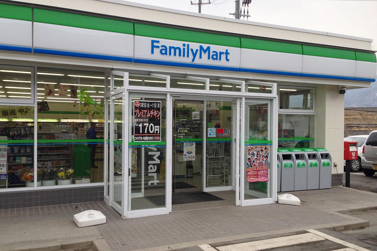 Front sklepu FamilMart