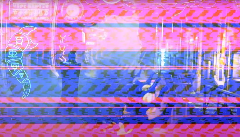 Artefakty obrazu na PS5