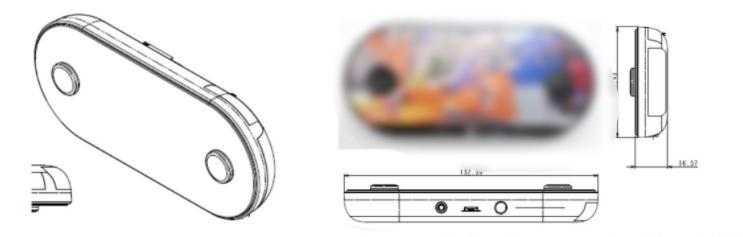 Fragmenty przecieku z koncepcyjnym wyglądem konsoli Nintendo Switch.