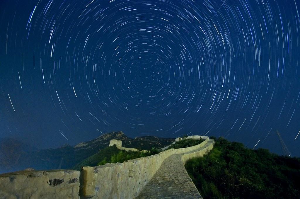 Gwiazdy nad Murem Chińskim.