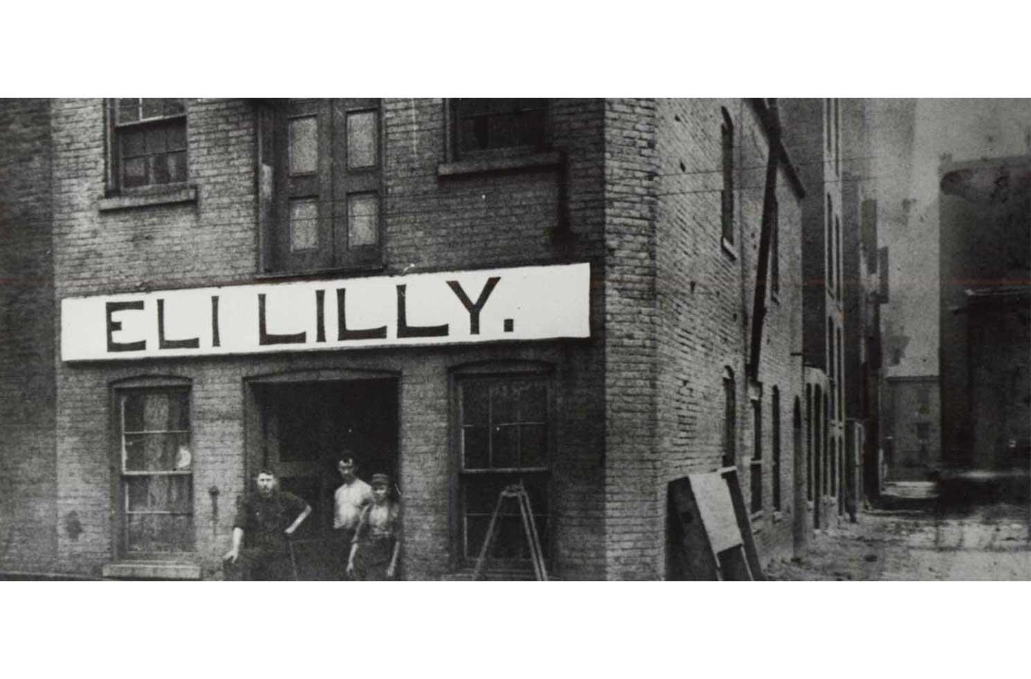 リリー創業時の建物