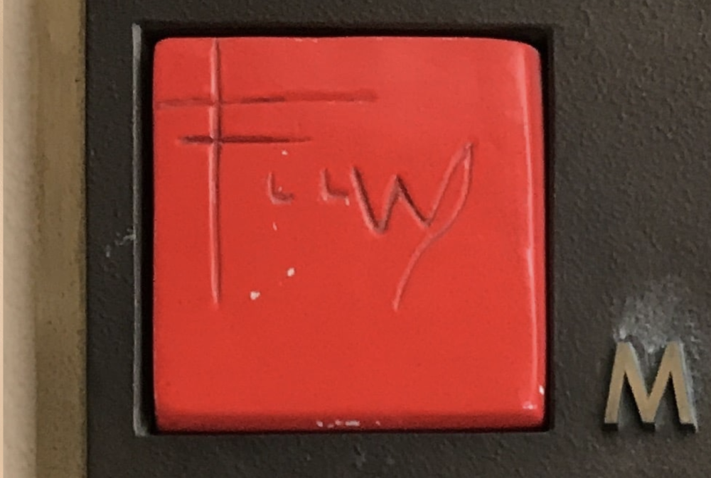 Frank Lloyd Wright , Tile, Marin County Civic Center