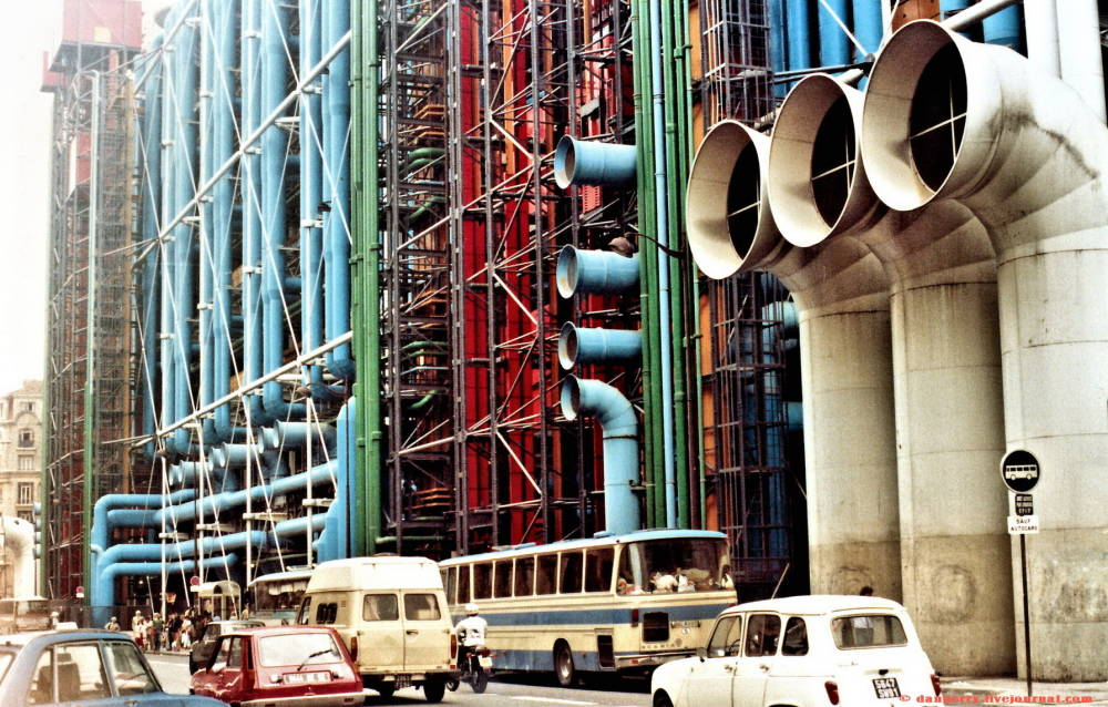 Richard Rogers, Renzo Piano, and Gianfranco Franchini, Centre Pompidou, 1977