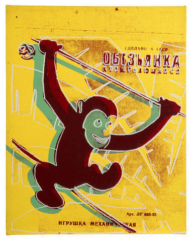 Andy warhol   monkey   toy painting     1983
