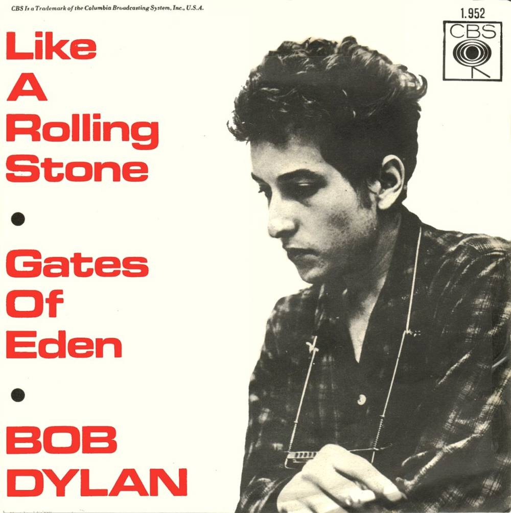Bob Dylan, Like A Rolling Stone, Gates of Eden, Album Cover