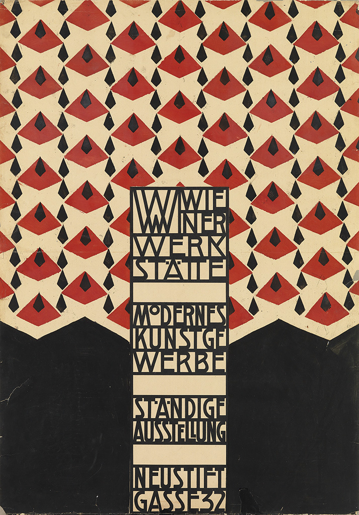 Josef hoffmann  card for the exhibition of wiener werkst  tte 1905