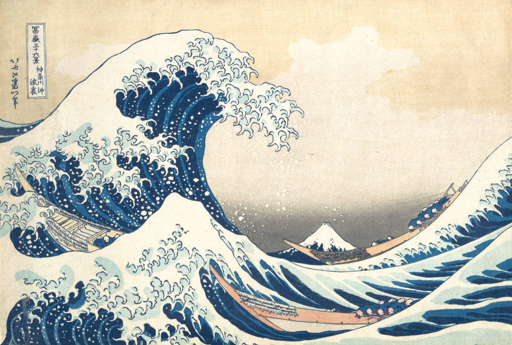 Under the wave off kanagawa  kanagawa oki nami ura   also known as the great wave  from the series thirty six views of mount