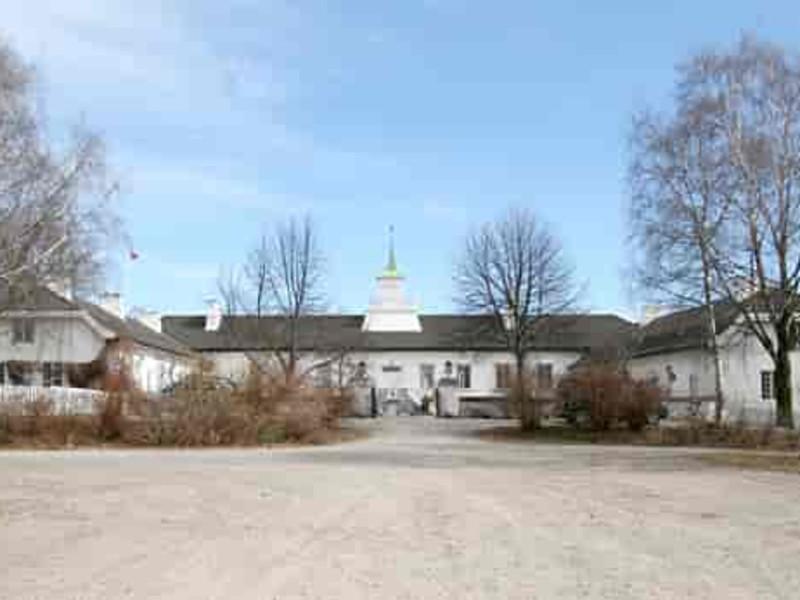 Hovinsholm Gård på Nesøya