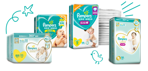 Pampers產品系列