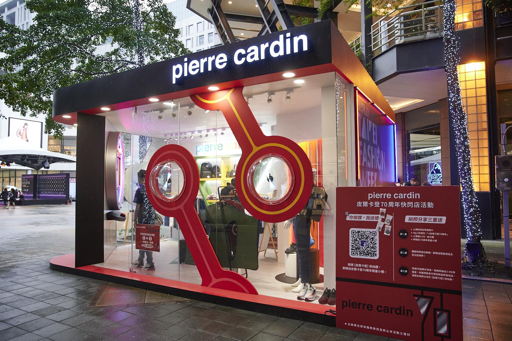 Pierre Cardin 2 - giles.heasman(何家樂) - Taiwan - Taipei Fashion Week x Vogue FNO - Sponsor 2