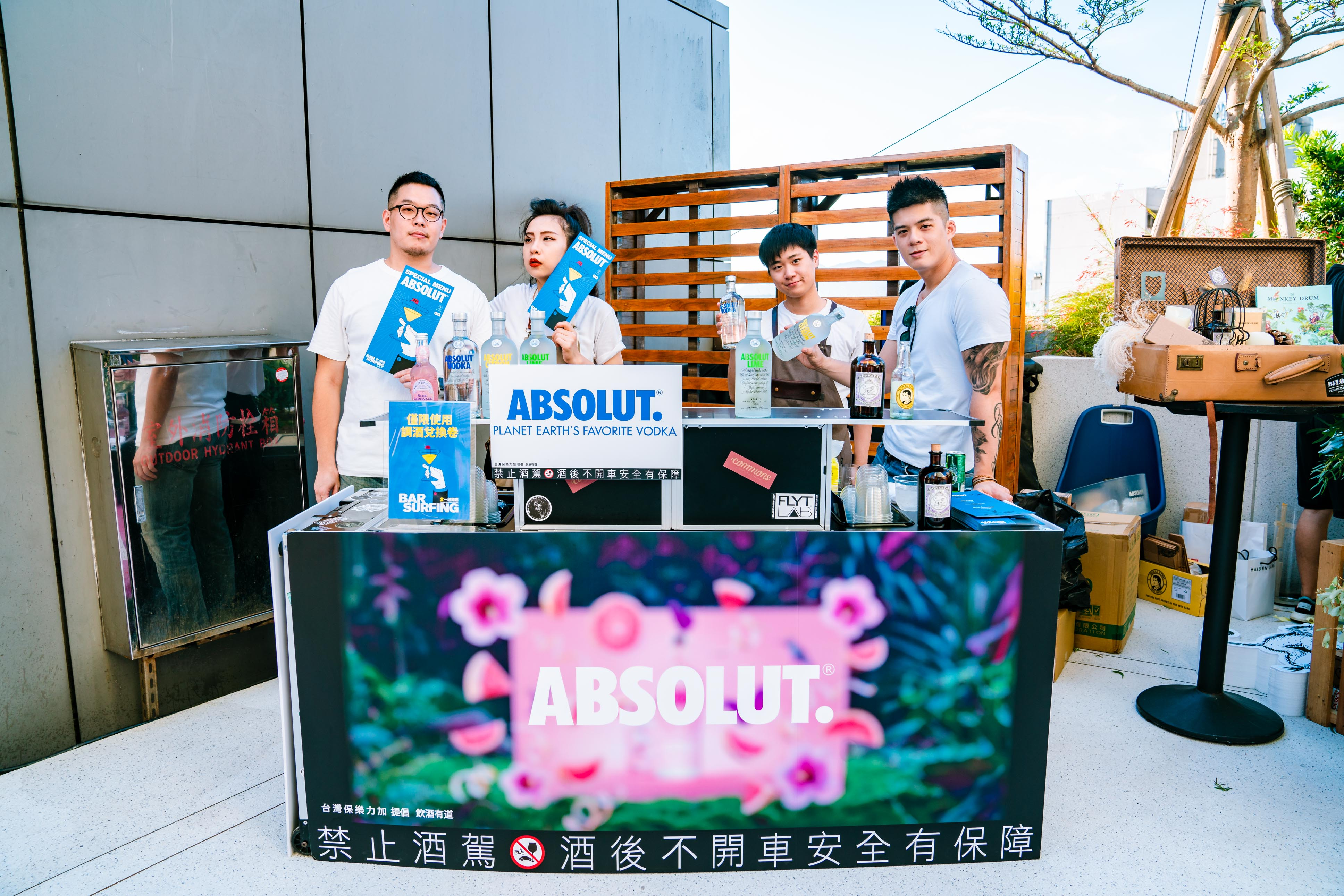 Absolut 3 - giles.heasman(何家樂) - Taiwan - GQ BarSurfing - Sponsor 3