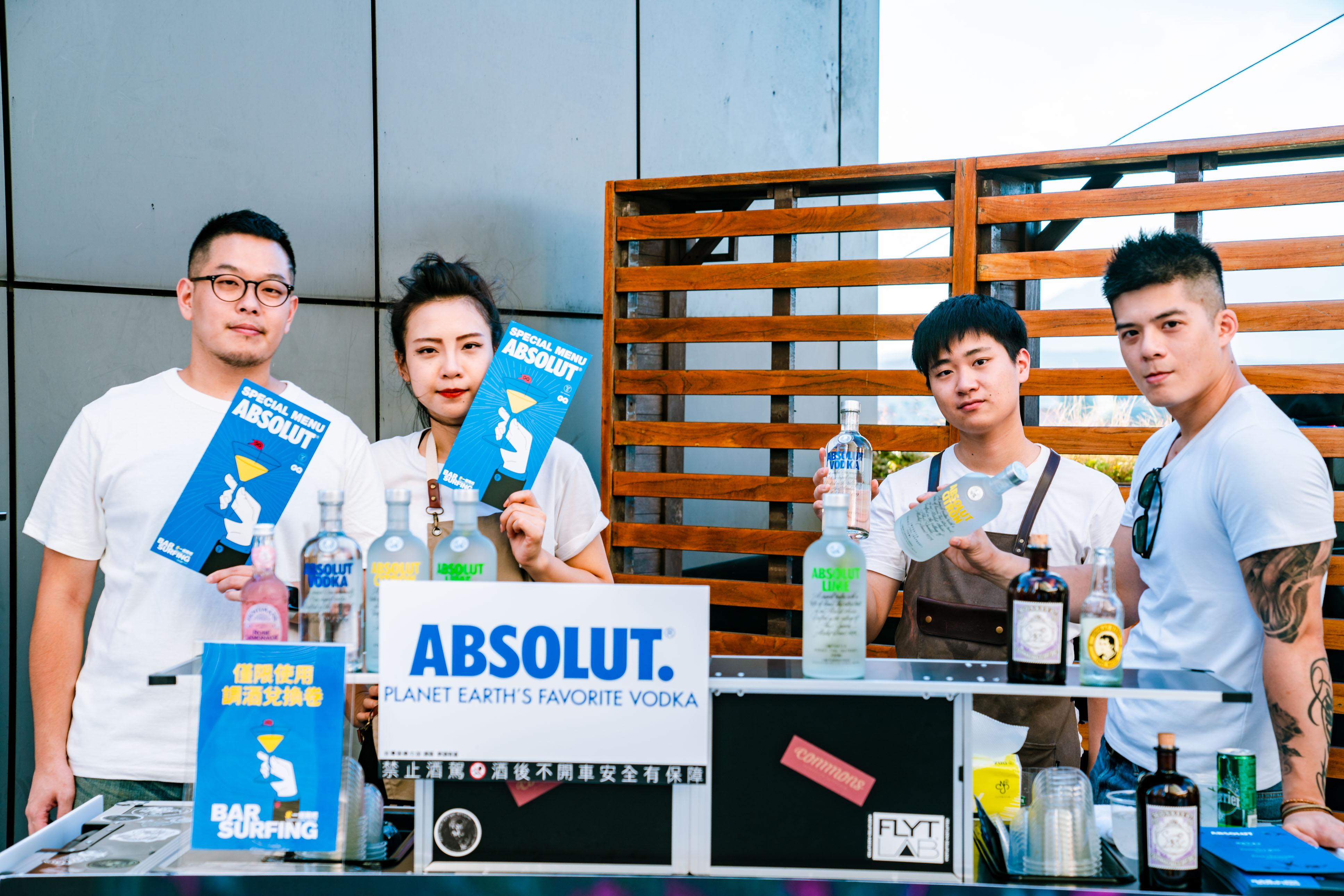 Absolut 1 - giles.heasman(何家樂) - Taiwan - GQ BarSurfing - Sponsor 3