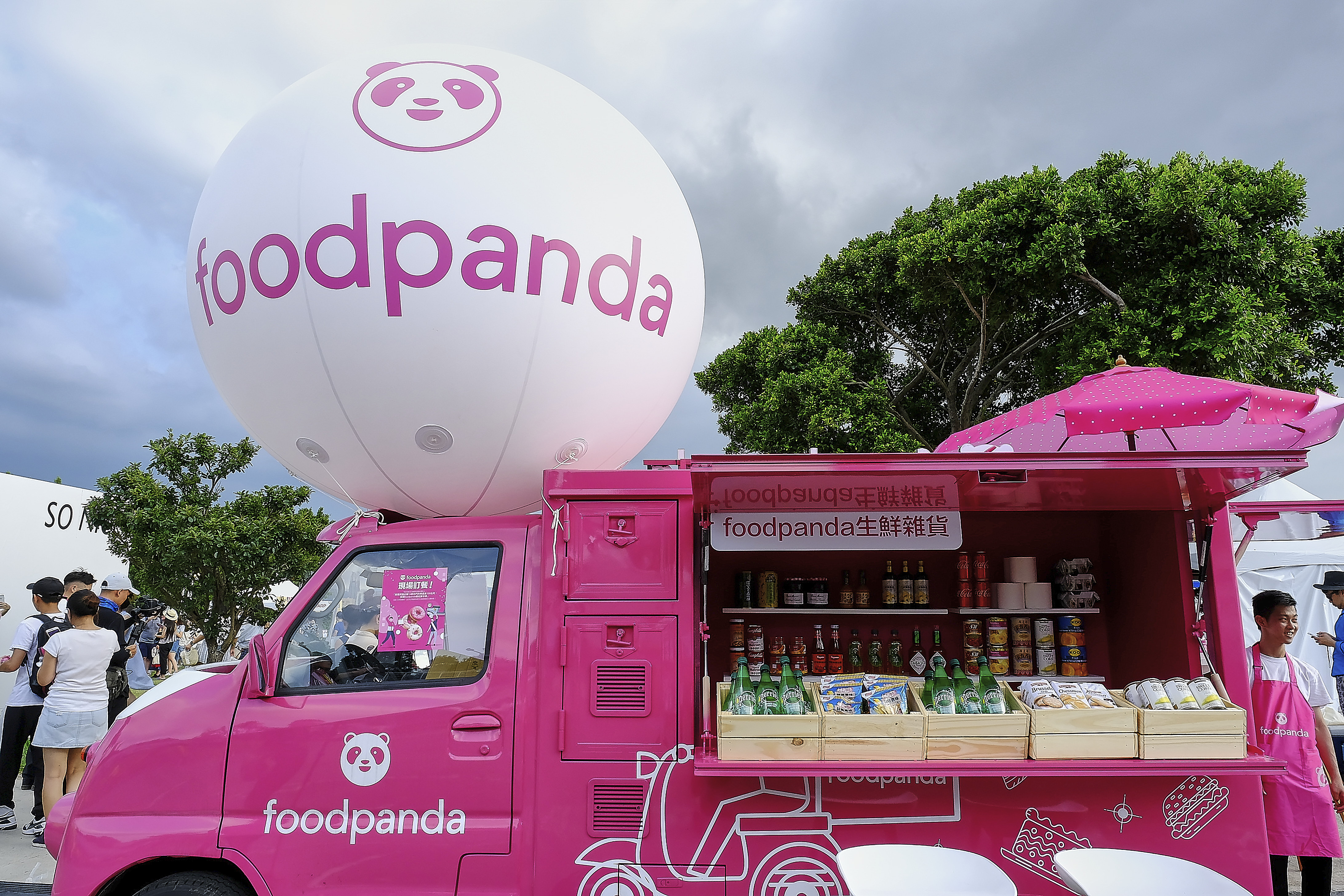 Food Panda 3 - giles.heasman(何家樂) - Taiwan - Vogue Picnic - Sponsor 1
