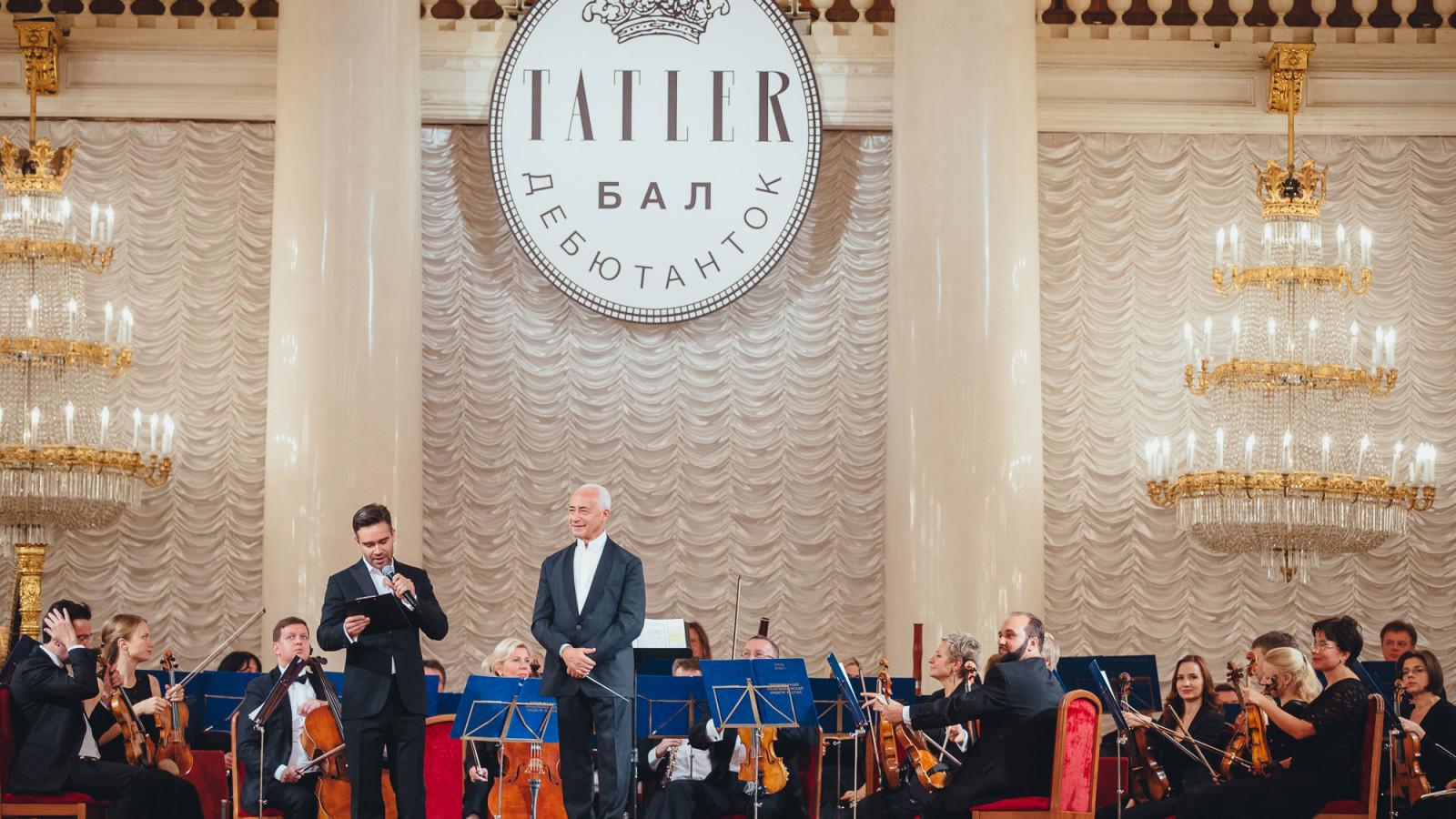 оркестр---Anastasia-Goncharova---Russia---Tatler-Debutantes-Ball-small