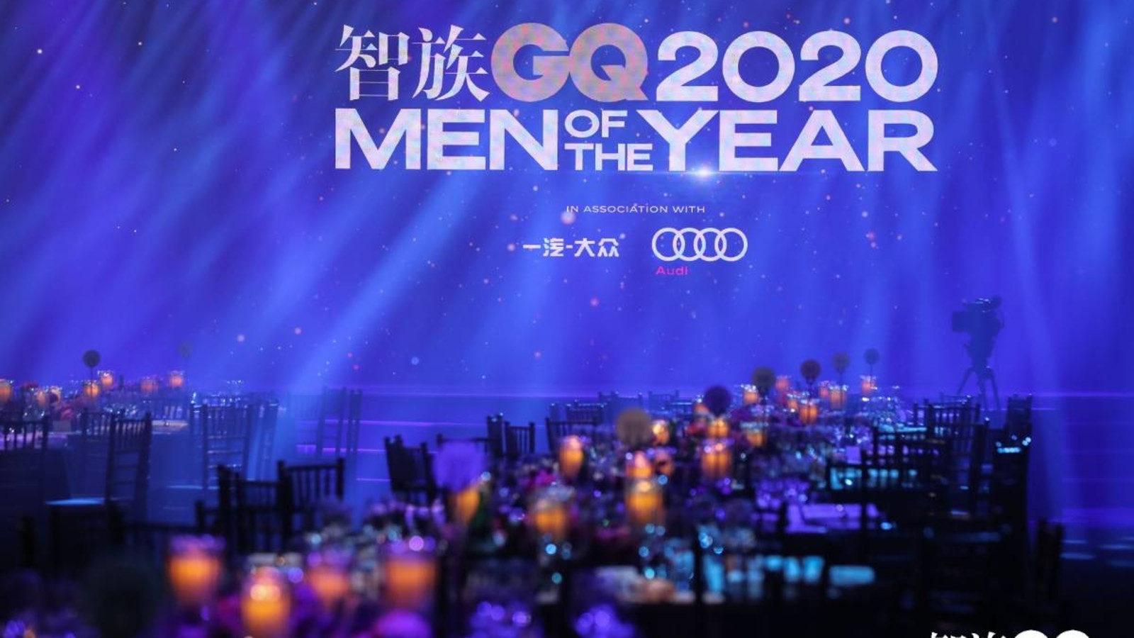 GQ Men of the Year China