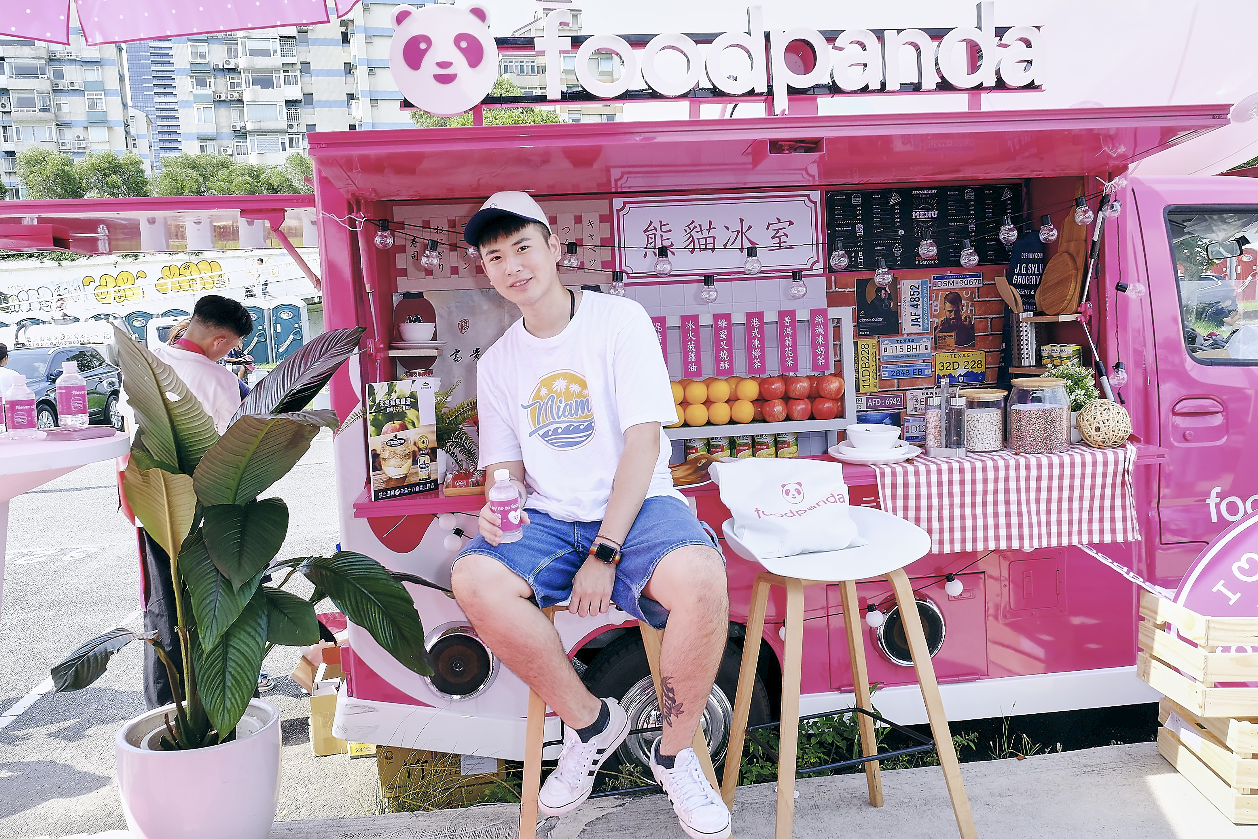 Food Panda 5 - giles.heasman(何家樂) - Taiwan - Vogue Picnic - Sponsor 1