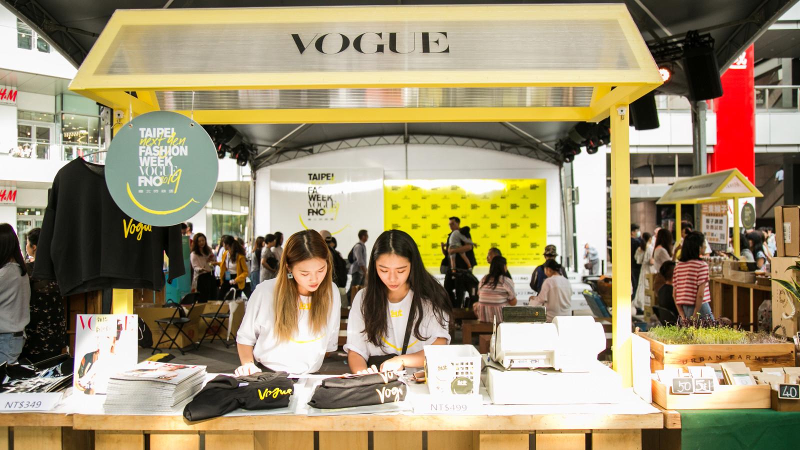 3E3A4232 - giles.heasman(何家樂) - Taiwan - Taipei Fashion Week x Vogue FNO