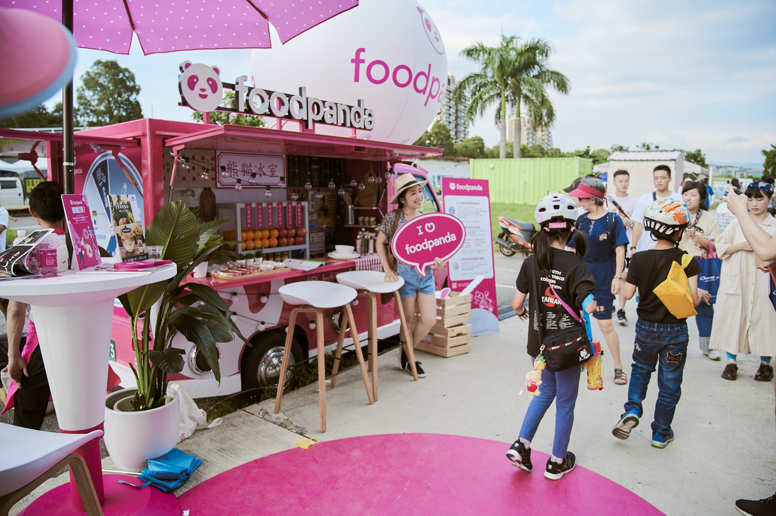 Food Panda 2 - giles.heasman(何家樂) - Taiwan - Vogue Picnic - Sponsor 1