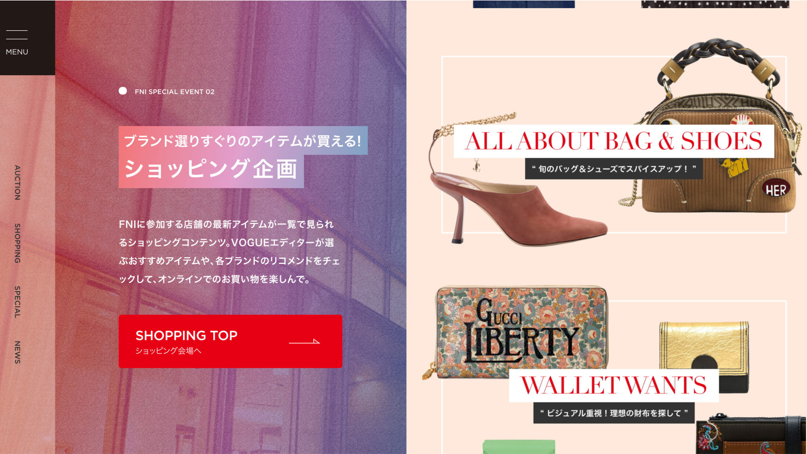 Screen-Shot-2021-03-25-at-5.38.42-PM-vogue-fashion-night-in-japan