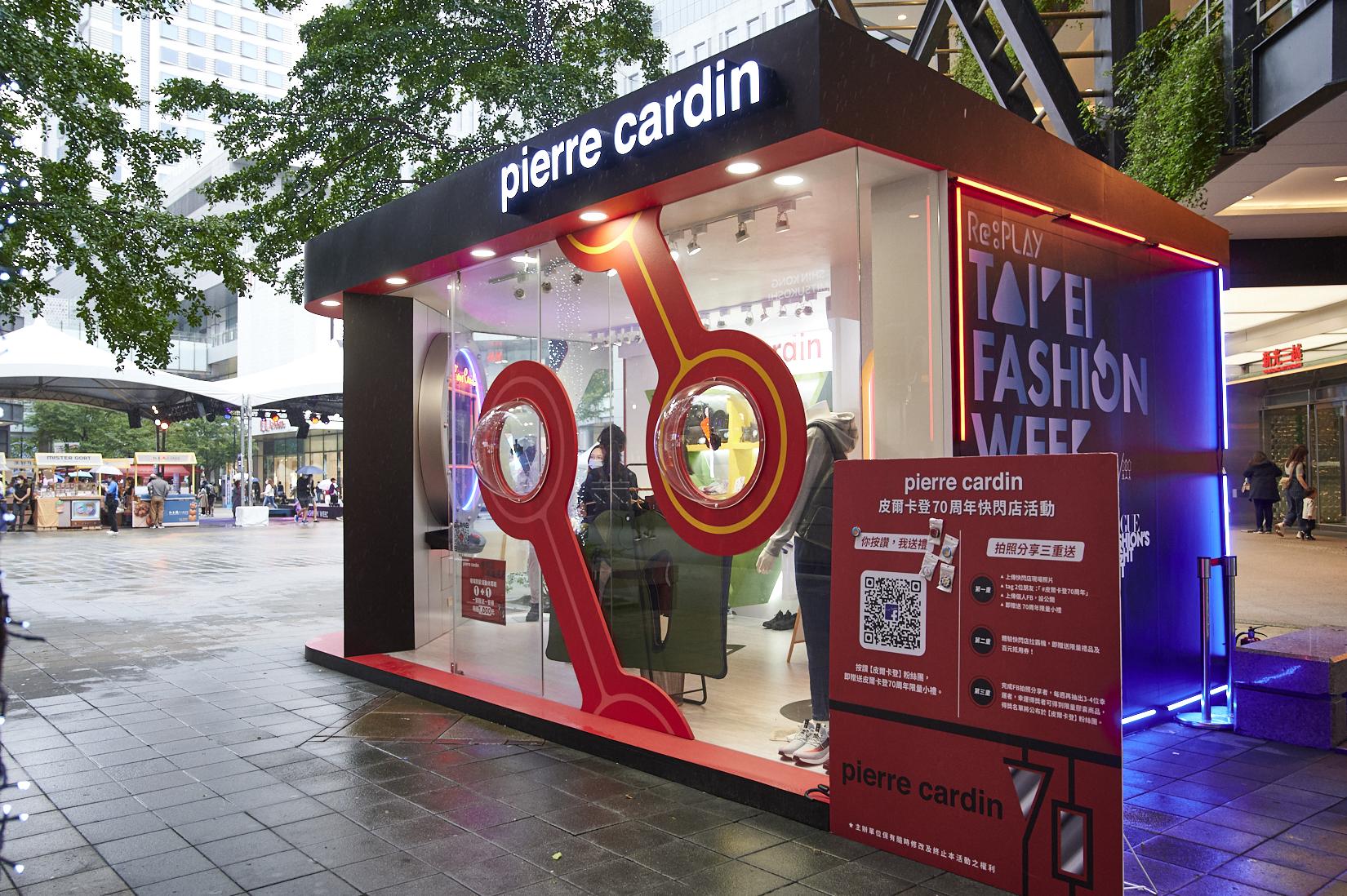 Pierre Cardin 1 - giles.heasman(何家樂) - Taiwan - Taipei Fashion Week x Vogue FNO - Sponsor 2