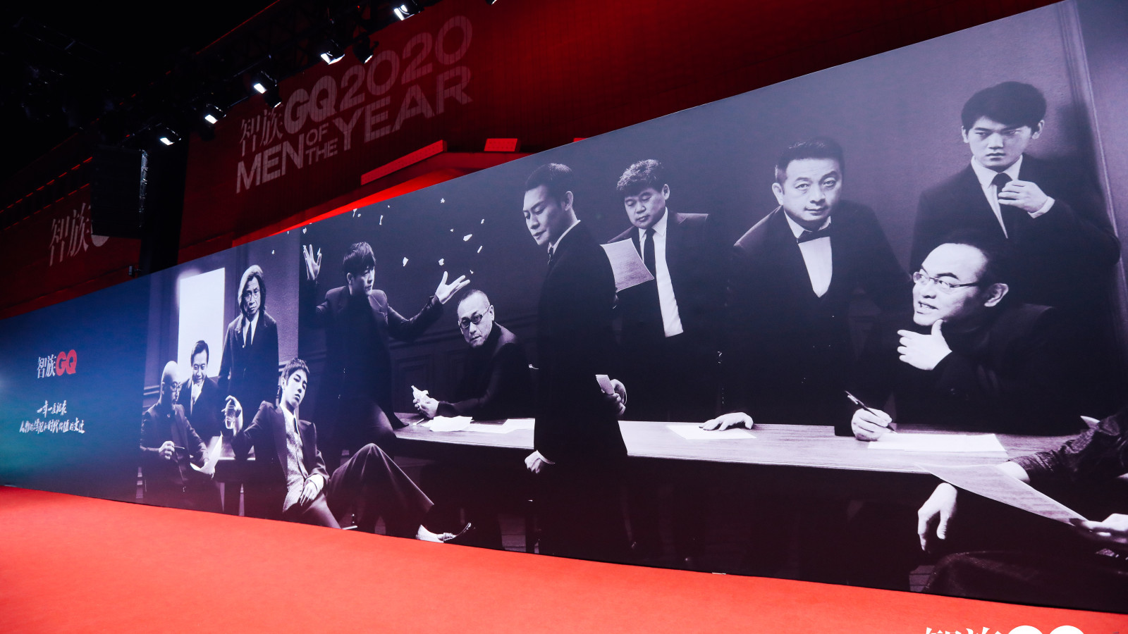 GQ Men of the Year China 3